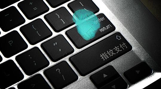 键盘指纹支付图片