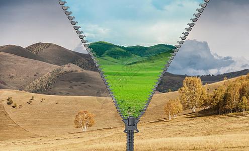 创意风景拉链对比图图片
