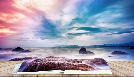 知识海洋图片