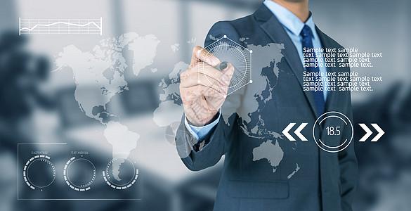高科技全球化数据分析图片