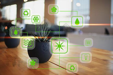 智能植物控温系统图片