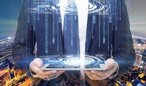 商务科技  商业科技图片