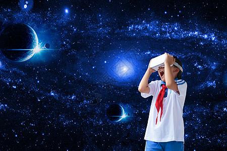 带着vr眼镜仰望星空图片