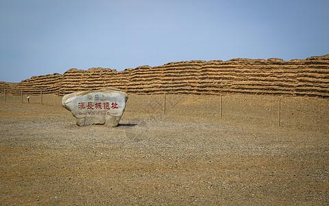 汉长城图片