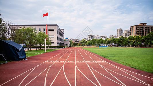 学校的跑道图片