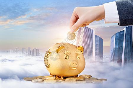 云端上的金融理财图片