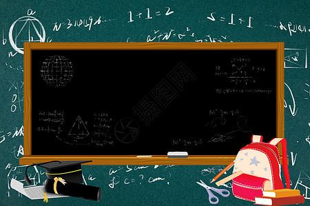 书包课本小黑板背景图片