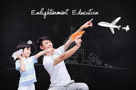 黑板前老师带领学生开启启蒙教育图片