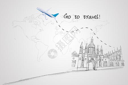 手绘矢量旅游