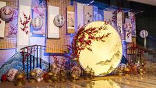 中国风花好月圆婚礼布置现场图片