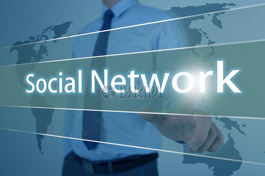 社交网络科技图片