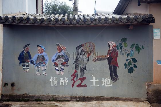 旅行中看到的中国元素的古建筑图片