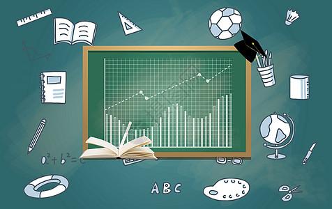 教育学习背景培训黑板背景图片