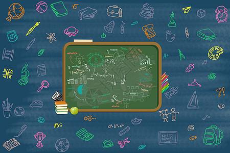 教育文化黑板背景图片