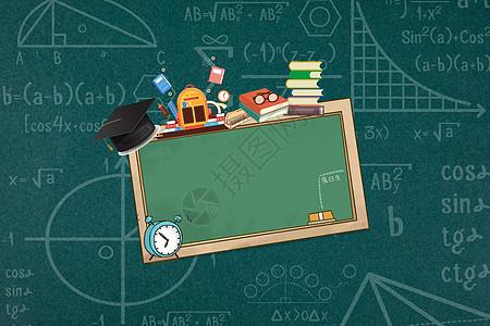 教育学习背景招生培训蓝色黑板背景图片