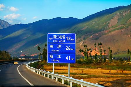 高速公路景区指示路牌素材图片