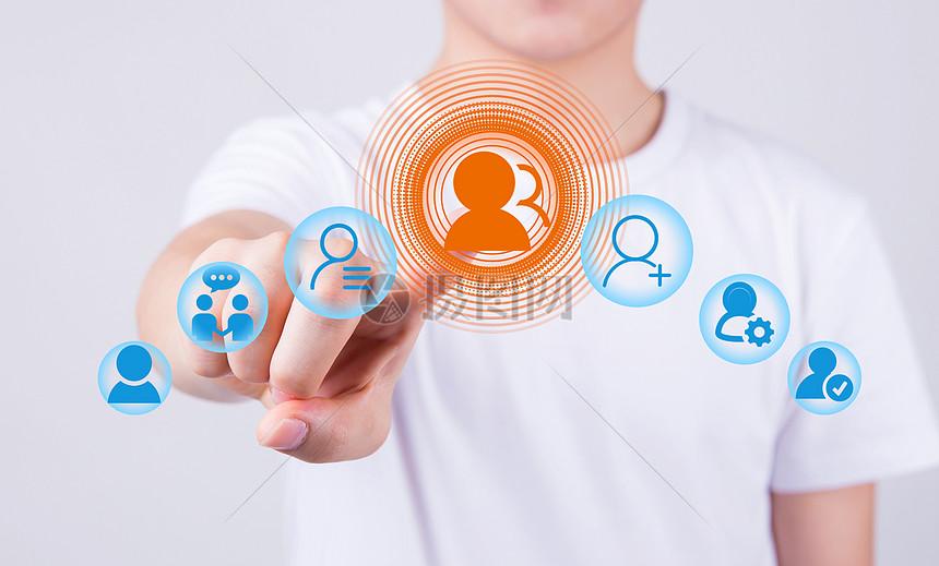 商务信息通讯技术图片
