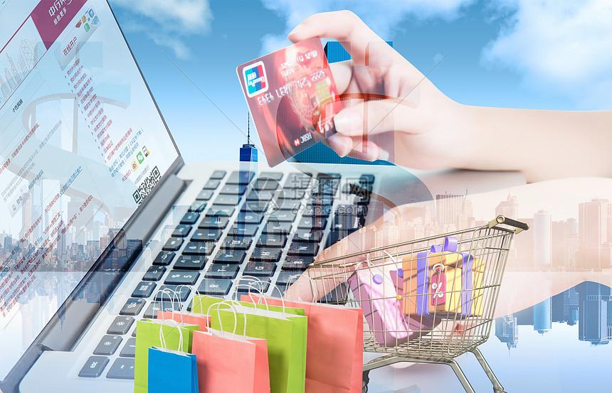 电子商务营销网络技术世界观图片