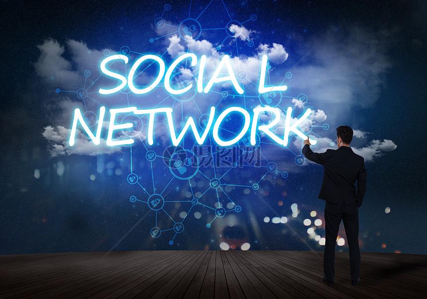 社交网络连接图片