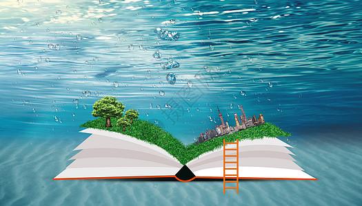 知识的海洋图片