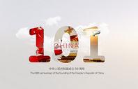 国庆创意海报背景图片
