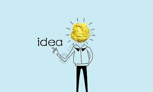 创意想法灵感图片