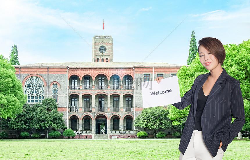 欢迎来到大学校园图片