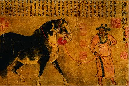 中国古画图片
