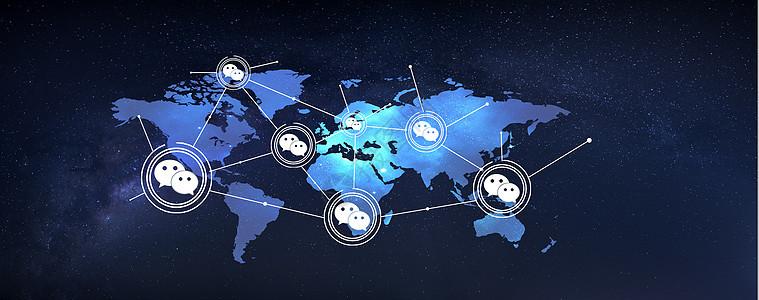 微信城市科技图片
