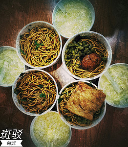 美食仪式感图片