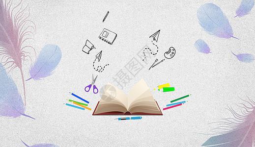 教育背景图图片