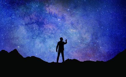 星空下的商务人士图片