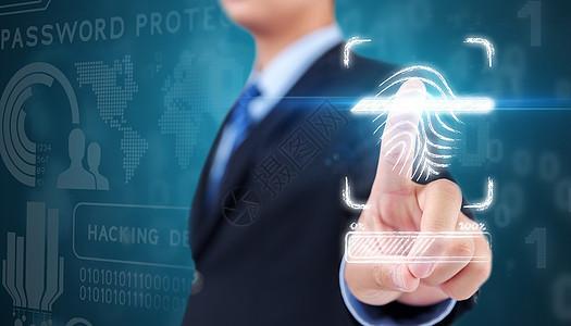 商人指纹科技扫描图片