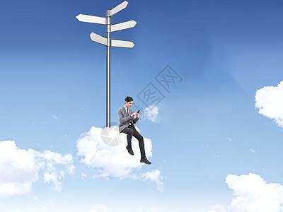 坐在云上的人图片