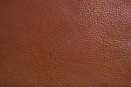 棕色皮纹路背景图片