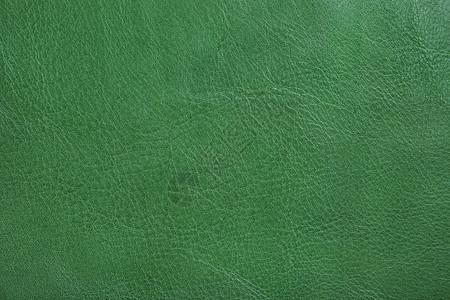 绿色皮纹路背景图片