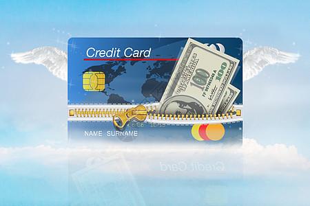 云端金融银行卡图片