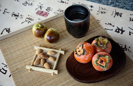 柿子枣子杏仁下午茶图片