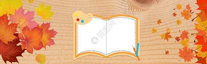 秋季木板上的书图片