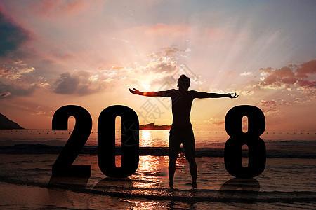 面向2018图片