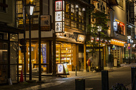 日本街景图片