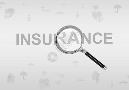 选择保险类型图片