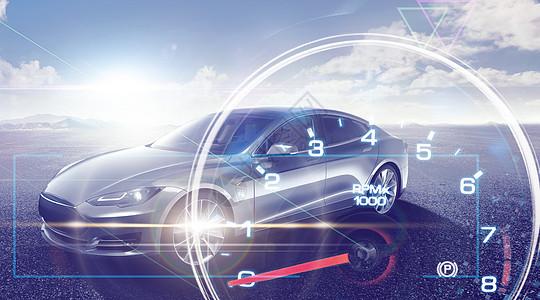 智能汽车科技图片