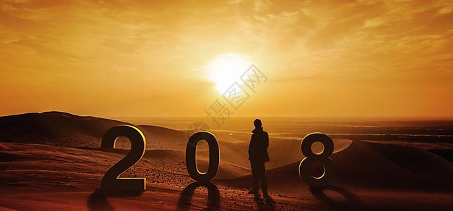 夕阳下的2018图片