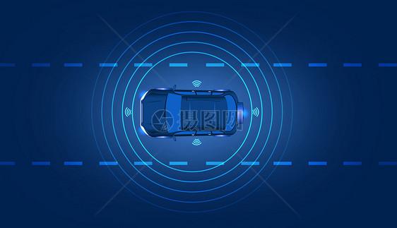 车互联网的信号图片