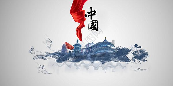 中国梦水墨宣传海报图片