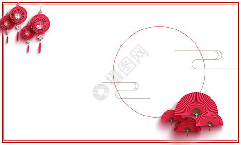 喜庆中国风背景图片