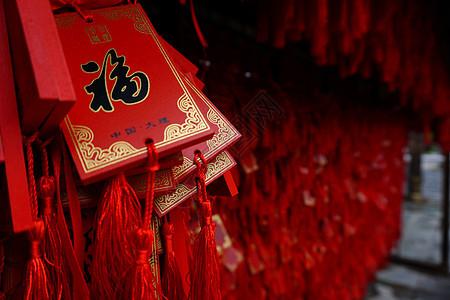 红色的祈福墙图片