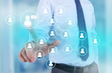 商务科技人物图片