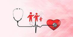 爱心听诊器图片